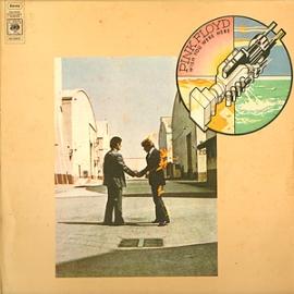Pink Floyd - Wish You Were Here 1975 (Israeli Cover)